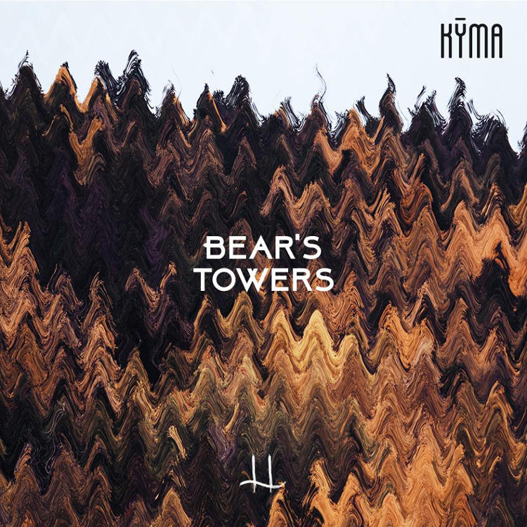 bears tower - bear's tower kyma